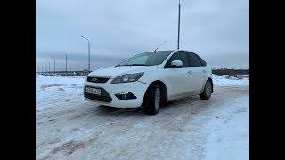 Ford Focus 2 2.0 AT / как с ним жить