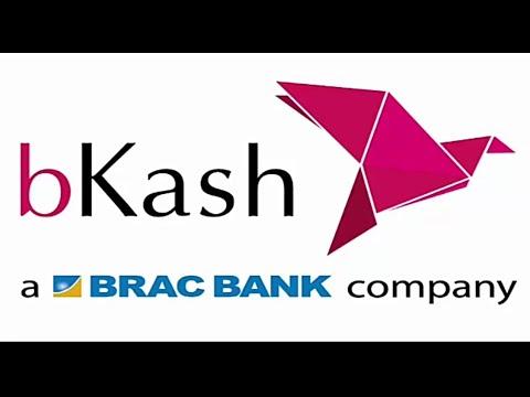 কিভাবে আপনি পেতে পারেন ১টি বিকাশ এজেন্ট অ্যাকাউন্ট । bkash agent bangladesh