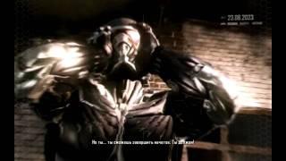 Crysis 2 Прохождение (Миссия 1 часть 1/2)