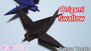 This is the easy way to fold the Swallow in origami. 折り紙で簡単に...