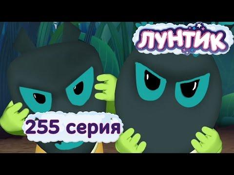 Лунтик и его друзья - 255 серия. Страшилка