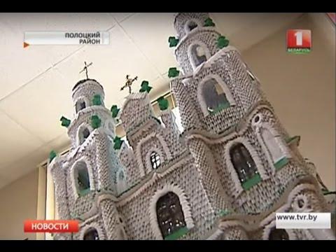 В деревне Ветрино Полоцкого района появился Софийский собор