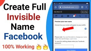 How to Make Full  nvisible Name Facebook Account New Trick 2020