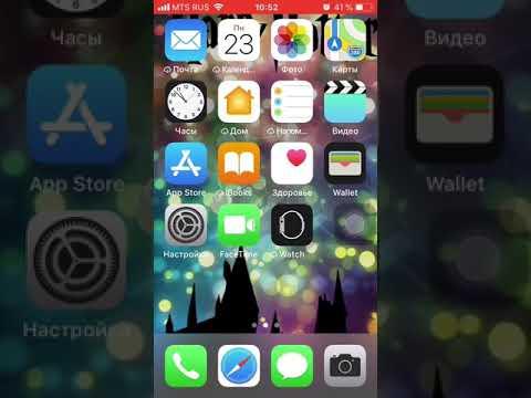 Приложение для бесплатного скачивания музыки на iPhone