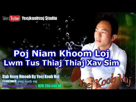 Poj Niam Khoom Loj Lwm Tus Thiaj Xav Sim. 6 / 8 / 2018 thumbnail