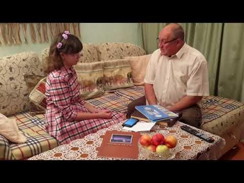 Герой Клюев Автор Клюева