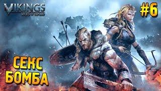 Vikings: Wolves of Midgard Прохождение ★ Секс бомба ★ #6