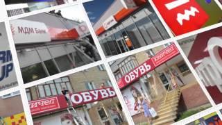 видео Наружная реклама в Самаре