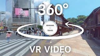 거리 산책 – 이시카와 X 도쿄