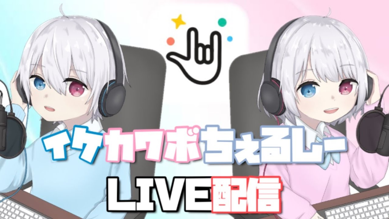 【Yay!】今夜の奇跡はここで!!!