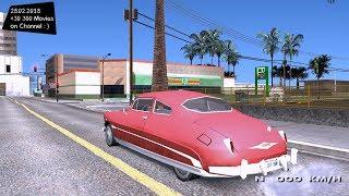 Hudson Hornet Club Coupe '51  Grand Theft Auto San Andreas GTA SA MOD