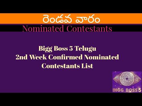 Bigg Boss 5 Telugu 2nd Week Nominated Contestants List   2nd Week Nominated List