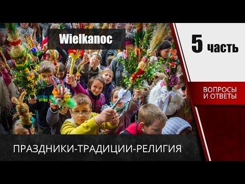 Что за слово ответы на игру в Одноклассниках, ВКонтакте 6