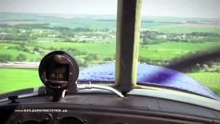 Полет на самолете Як 12  Белгород