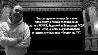 Победитель 1 сезона шоу «Песни» на Т Н Т