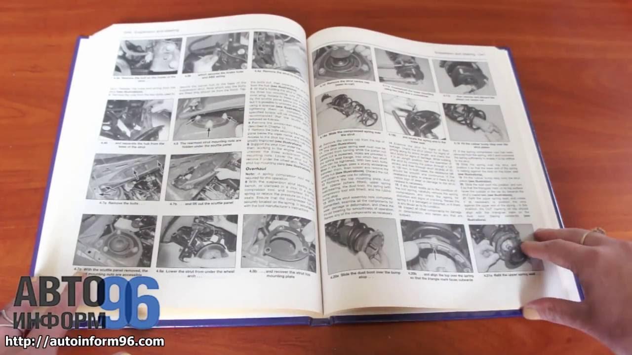 инструкции по ремонту тойота лит айс 1999