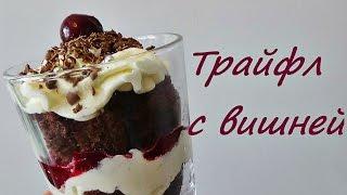 видео Вишня - десерт.Фрукты.