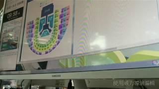 BTS 搶票 2017 台北演唱會(拓元售票)