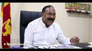 श्रीलंका में मिली रावण की ममी । 100 % Real Proof Of Ramayan thumbnail