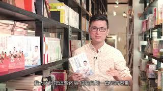 黃瑽寧醫師《輕鬆當爸媽,孩子更健康》【暢銷增訂版】07/19上市