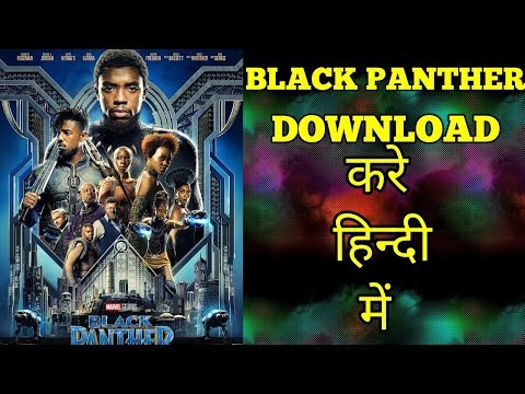 Black Panther Full Movie Download In Hindi Dubbed