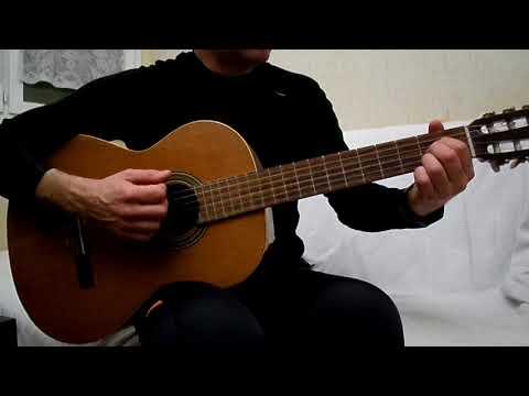 dadju - Reine - comment jouer tuto guitare YouTube En Français