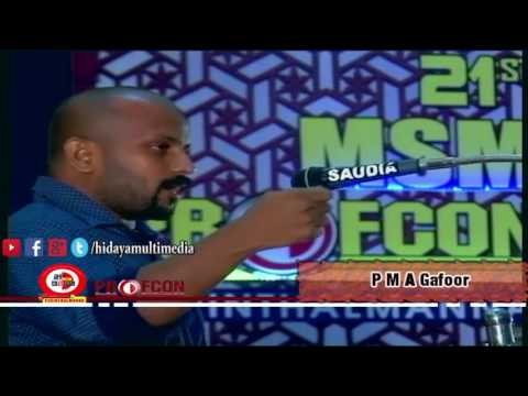 MSM Profcon 2017 | P M A Gafoor | Eternal Love Towards Islam | Perinthalmanna