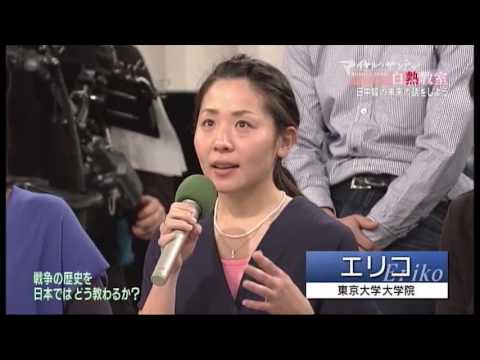 """Public Apologies: Should we atone for the sins of our predecessors?"", NHK (2014)"