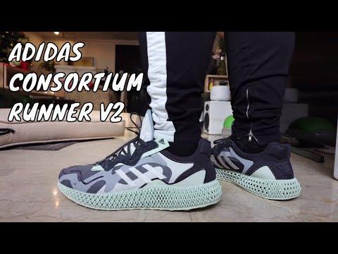 ADIDAS x DRAGON BALL Z SHENRON EQT MID ON FEET REVIEW YouTube