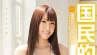 Idol AKB48 Banting Setir ke Industri JAV ------------------------------------------------ Source ...