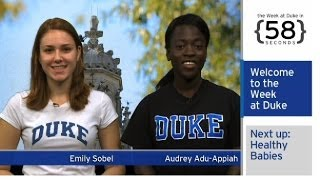 Repeat youtube video The Week at Duke {in 60 Seconds}: Infant Health; Gen. Michael Hayden; 'Fact Guy'