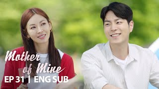 Hong Jong Hyun ❤️ Kim So Yeon's Date!! [Mother of Mine Ep 31]
