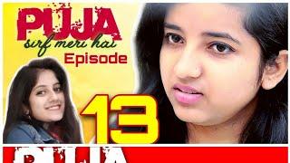 IPKKND💕| Ep#13 कच्ची उम्र का पहला प्यार। hotvideo Deshi romance💕💞l love story💕|kachchi umar ka pyar💕