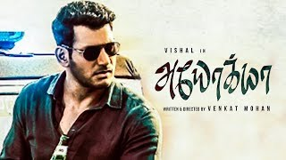 OFFICIAL: Ayogya First Look Reaction | Vishal | Rashi Khanna | Venkat Mohan | Sam CS