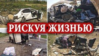 Рискуя жизнью, на дорогах Дагестана.mp3
