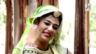 Latest Song 2017 ¦ Akha Teej Ka Moka ¦ Rajasthani FOLK SONG 2017 ¦ Chetan Gurjar ¦ JMD Telefilms