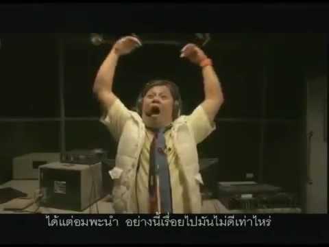 Touch My Heart (Ost. Super แหบ-แสบ-สะบัด) : ฟิล์ม รัฐภูมิ Film | Official MV)