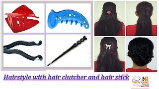 How to use hair clutcher and hair sticks to tuck hair/how to use hair clips/how to be beautiful