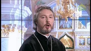 Церковный календарь. 13.09.2019. Священномученик Киприан епископ Карфагенский