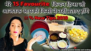 15 New# Kitchen tips and tricks#Useful Kitchen#Tips&Tricks in Hindi#Kiitchen#Tips#Tricks#Hacks