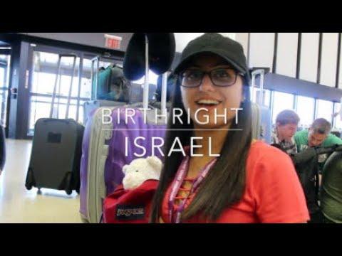 BIRTHRIGHT ISRAEL | AUG 2017 TRIP