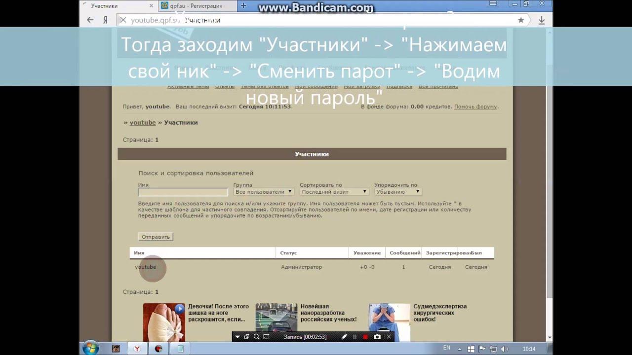 Как сделать сайт для самп сервера youtube vpn анонимность в интернете
