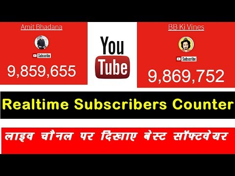 How To Check Live Subscriber Count - Add Your YT Channel Live Subscriber Count on OBS - 동영상