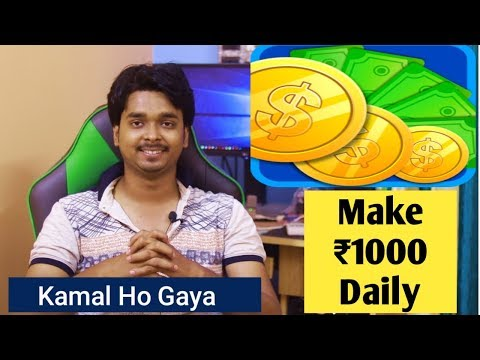 Best Earning App For Android | Earn Money From Smartphone | Rozdhan updates