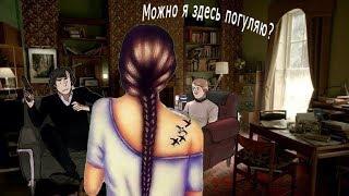 Виртуальная квартира Шерлока Холмса|Погуляем?