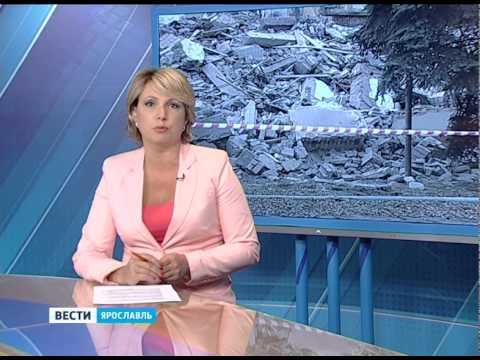 В Ярославле состоится закладка исторической капсулы для будущих поколений