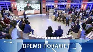 Обострение в Донбассе. Время покажет. Выпуск от 08.06.2017