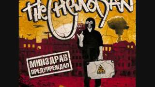 the Chemodan feat MMO - 36 и 6