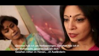 Ami Chini Go Chini Tomare Ogo Bideshini Rabindra Sangeet with German Translation