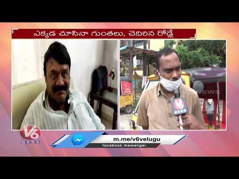 Public Slams Minister Talasani Srinivas Yadav Comments On City Flood Situation   V6 News
